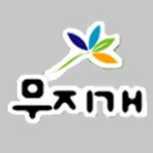 무지개교육마을BASIC icon