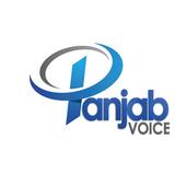 Panjab Voice Dialer icon