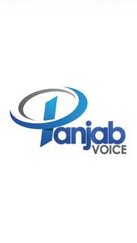 Panjab Voice Dialer poster
