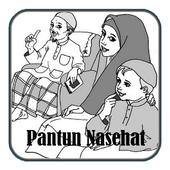 Pantun Nasehat icon