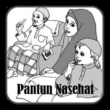 Pantun Nasehat apk screenshot