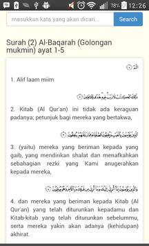 Al-Qur'an Retrieval apk screenshot