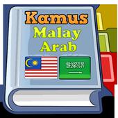Malay Arabic Dictionary icon