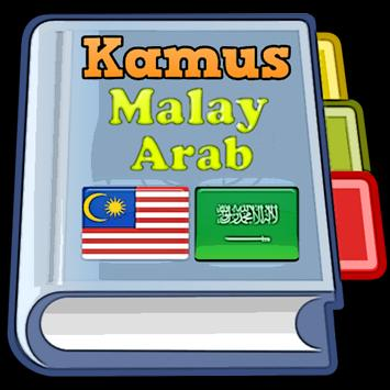 Malay Arabic Dictionary poster