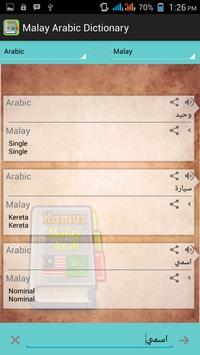 Malay Arabic Dictionary apk screenshot