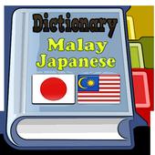 Malay Japanese Dictionary icon