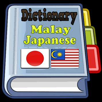 Malay Japanese Dictionary poster