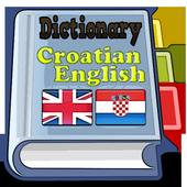 Croatian English Dictionary icon