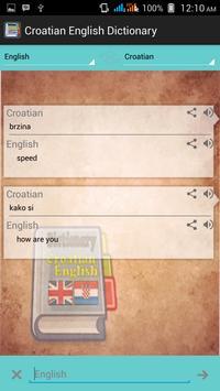 Croatian English Dictionary apk screenshot