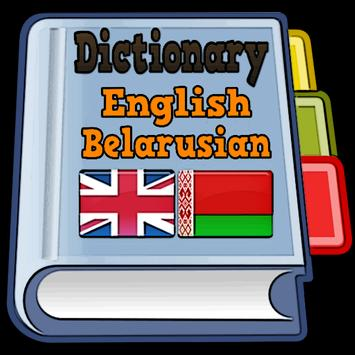 English Belarusian Dictionary poster