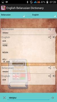 English Belarusian Dictionary apk screenshot