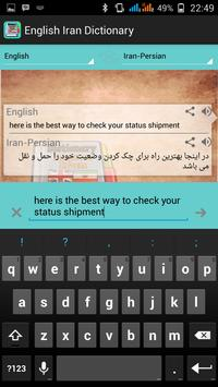 English Iran DIctionary apk screenshot