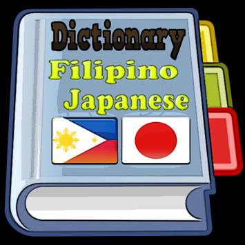 Filipino Japanese Dictionary poster