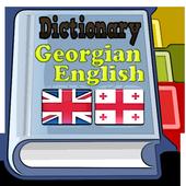 Georgian English Dictionary icon