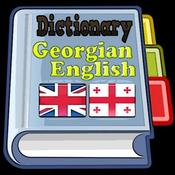 Georgian English Dictionary poster