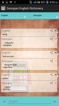 Georgian English Dictionary apk screenshot
