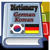 Korean German Dictionary icon