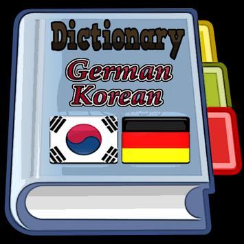 Korean German Dictionary poster