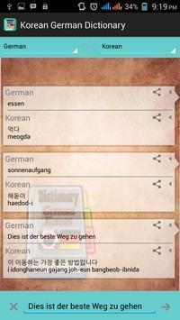 Korean German Dictionary apk screenshot