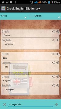 Greek English Dictionary apk screenshot