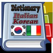 Italian Korean Dictionary icon