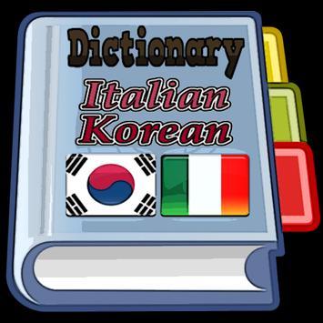 Italian Korean Dictionary poster
