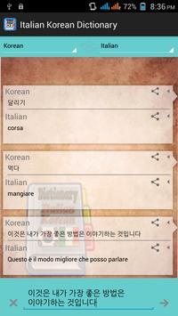 Italian Korean Dictionary apk screenshot