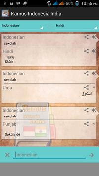 Indonesian India Dictionary poster