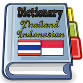Indonesian Thailand Dictionary icon