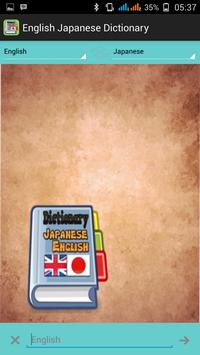 English Japanese Dictionary poster