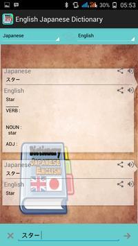 English Japanese Dictionary apk screenshot