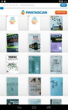 PantaSCAN 10mins Book Scanner apk screenshot
