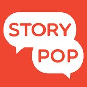 StoryPop - Mobile Storytelling icon