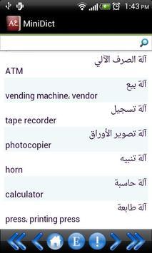 MiniDict Arabic/English poster