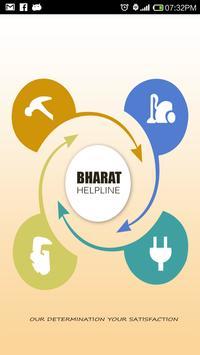 BharatHelpLine poster