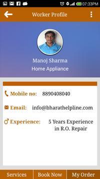 BharatHelpLine apk screenshot