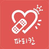 파티칸 -  단체소개팅 미팅어플 icon