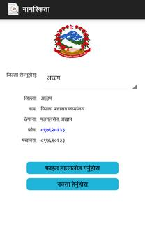 Nepal Government Offices apk screenshot
