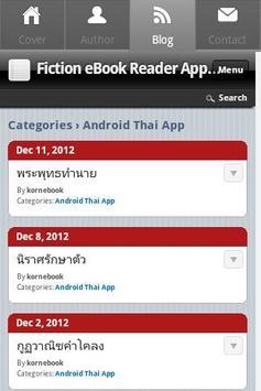 พรบ แพทย์แผนไทย apk screenshot