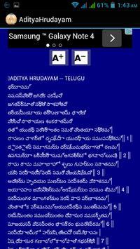 Aditya Hrudayam apk screenshot