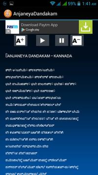 Anjaneya Dandakam apk screenshot
