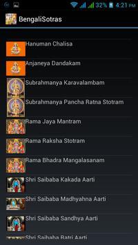 Bengali Stotras apk screenshot