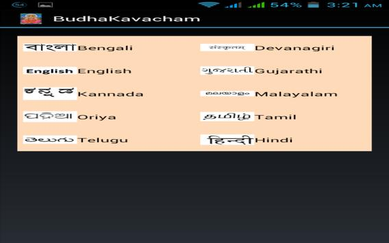 Budha Kavacham apk screenshot
