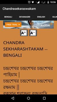 Chandrasekarastakam poster