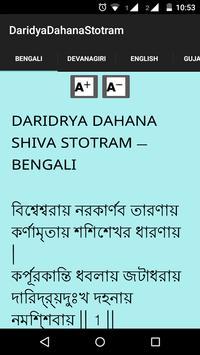 Daridya Dahana Stotram poster