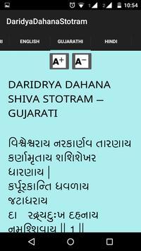 Daridya Dahana Stotram apk screenshot
