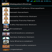 Malayalam Stotras icon