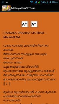Malayalam Stotras apk screenshot