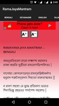 Rama Jaya Mantram poster