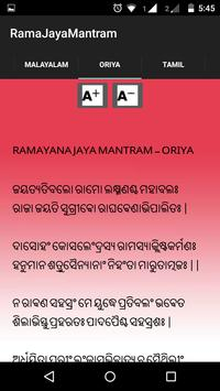 Rama Jaya Mantram apk screenshot